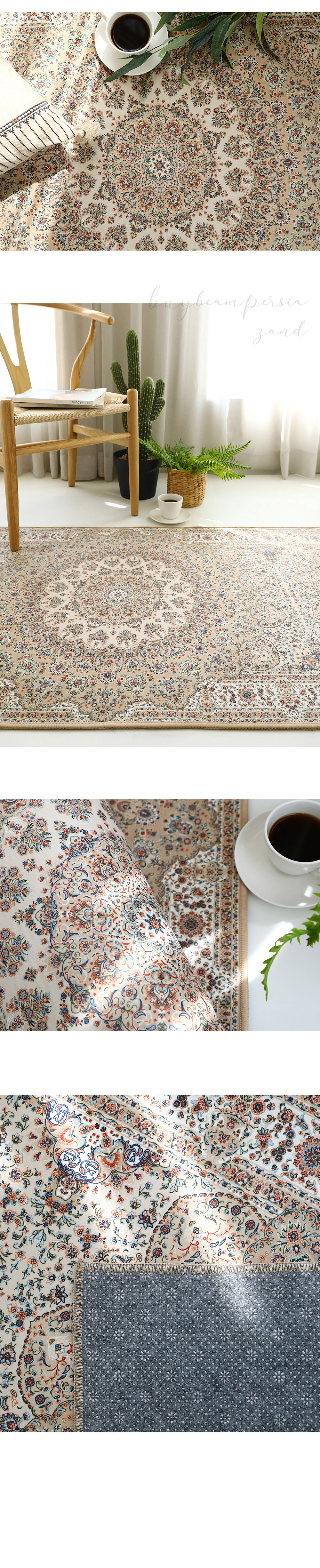 buybeam persian carpet runner Zand