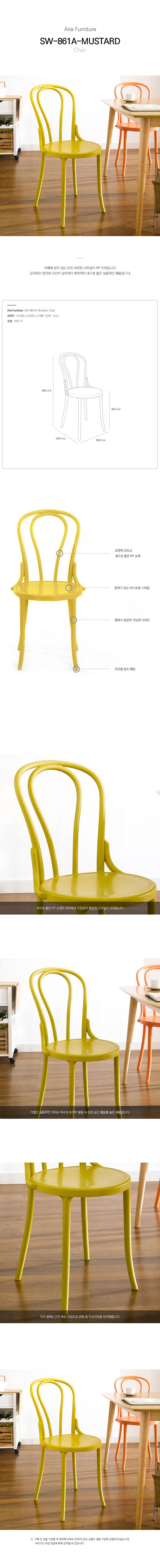 5_11_PP-861A_Mustard.jpg